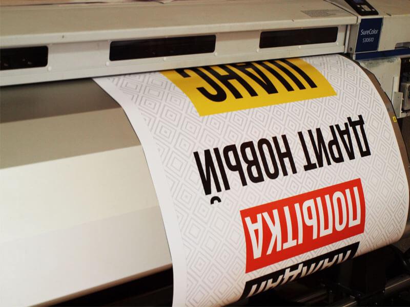 метод будет широкоформатная печать фото уфа будет