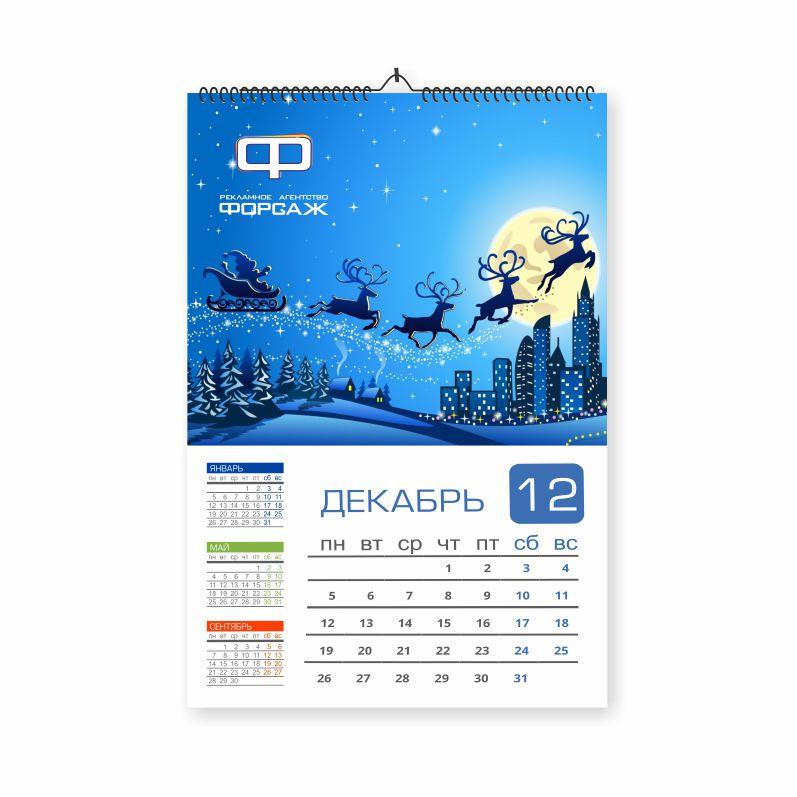 печать календарей с фото симферополь ввели пациентку